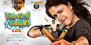 Lacchimdeviki O Lekkundi Movie Release Posters