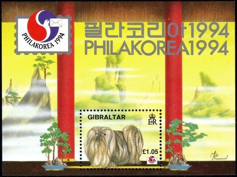 1994年ジブラルタル ペキニーズの切手シート
