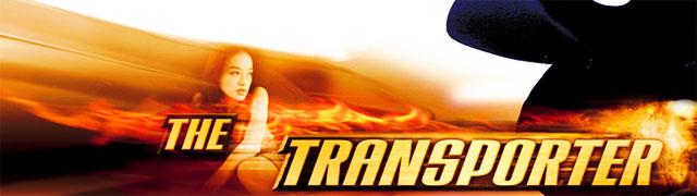 Xem series phim The Transporter: Người vận chuyển