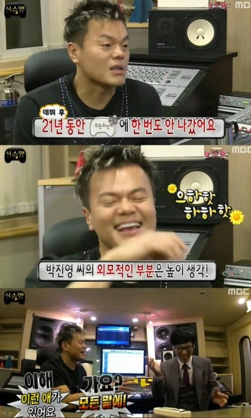 Infinite Challenge Infinity Challenge 6th man sixth man noh hong chul Gil new member kingman parody jang dong min park myeong su the genius black garnet yoo jae suk kim young chul haha jun hyun moo Defconn Hwang Kwang hee ZE:A Lim Si Wan Joo Sang Wook lee seo jin hong jin ho choi si won super junior hong jin kyeong J.Y. Park JYP Yoo Byeong Jae Kim Jae Dong Niel Lee Gikwang