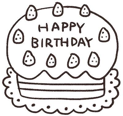 誕生日ケーキのイラスト「ハッピーバースデー」 白黒線画