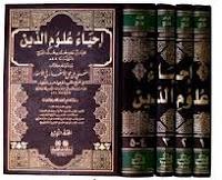 Gambar Kitab Ihya' Ulumuddin Lil Imam Al Ghazali r.a