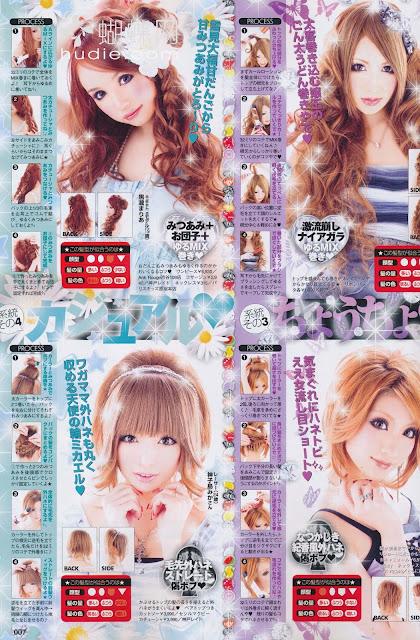 http://4.bp.blogspot.com/-G42Lshr5vpM/T5hahUndnHI/AAAAAAAAAgs/ro8du_exBfU/s320/Himegyaru-Hair-Styling.jpg