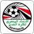البطولة المصرية القسم الاول