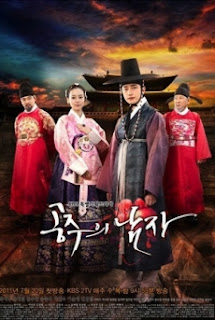 Nam Nhân Của Công Chúa - The Princess Man (2011)