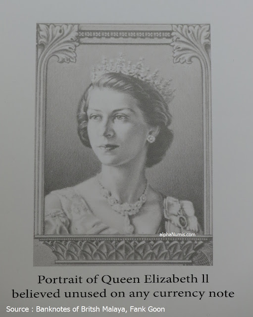The unused portrait of QE2, this never appeared on any of the Commonwealth banknotes