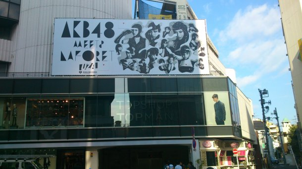 AKB48 takes over Laforet Harajuku