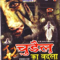 Chudail Ka Badla (2006) - Hindi Movie