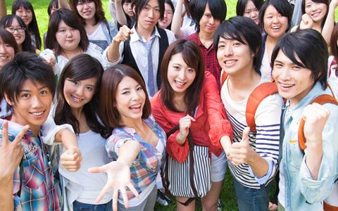 Amigos japoneses