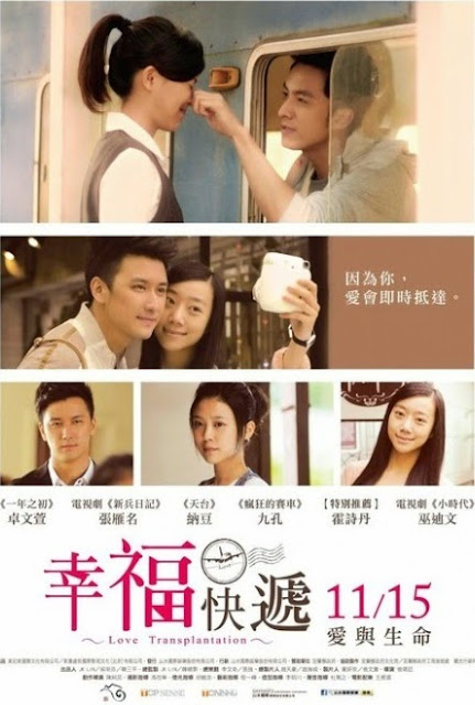 Ho?ch ??nh T�nh Y�u (thuy?t minh) - Love Transplantation