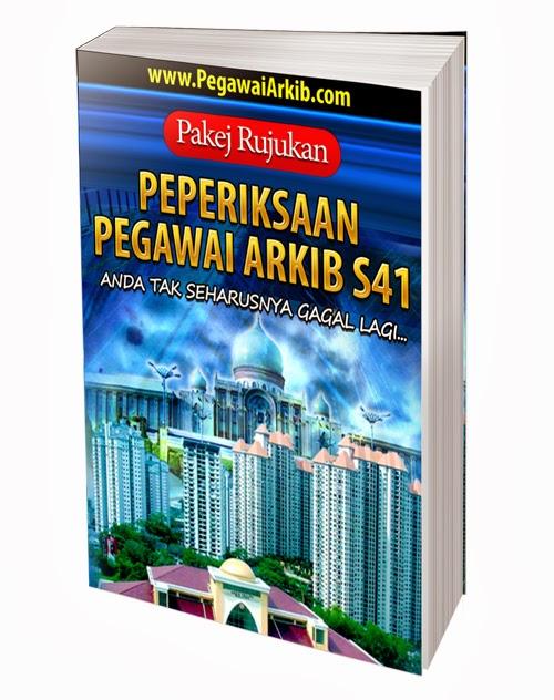 Download Percuma Contoh Soalan Peperiksaan Pegawai Arkib S41