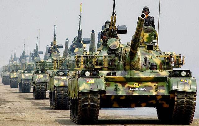 Type 59II