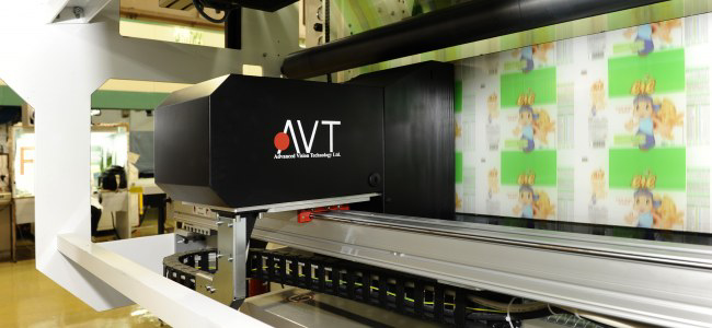 Labels India Global Packaging Installs Avt S Printvision