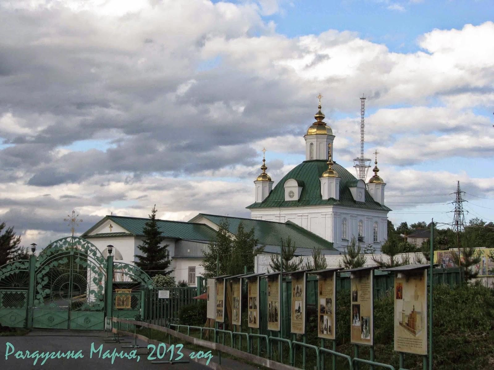 Пермь фото
