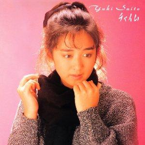 Yuki Saito - ガラスの鼓動