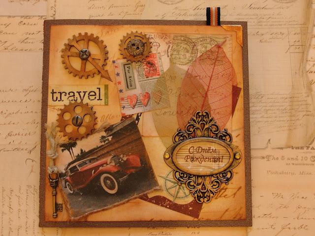 Поздравление с днем рождения для любителя путешествовать 4