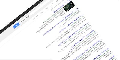 خدع جوجل كروم