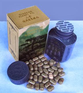 http://revashop18.blogspot.com/2013/10/obat-penggemuk-badan-herbal-kianpi-pil.html