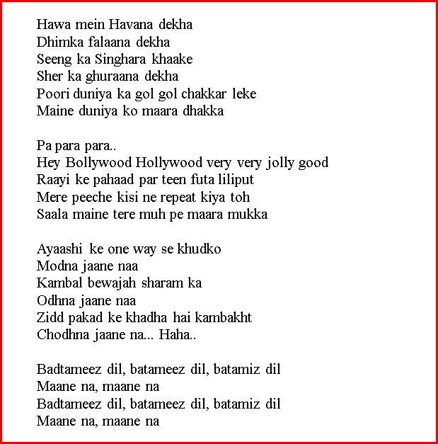 Chura liya hai lyrics english