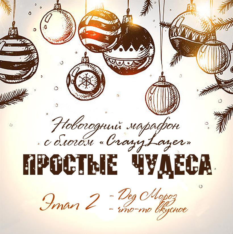 http://crazylaserkrd.blogspot.ru/2014/12/2.html