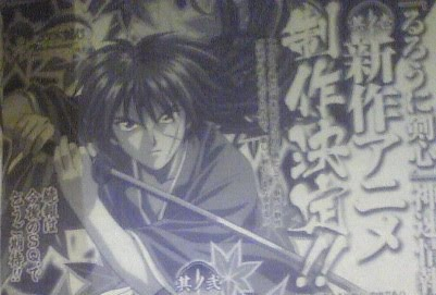 New Rurouni Kenshin Anime Coming