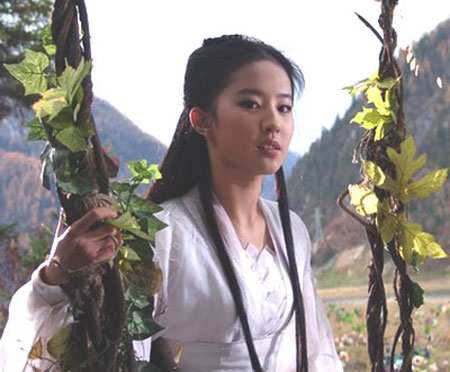 charming crystal liu yifei photo 02