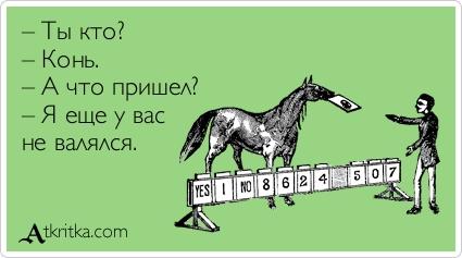 russian phrase