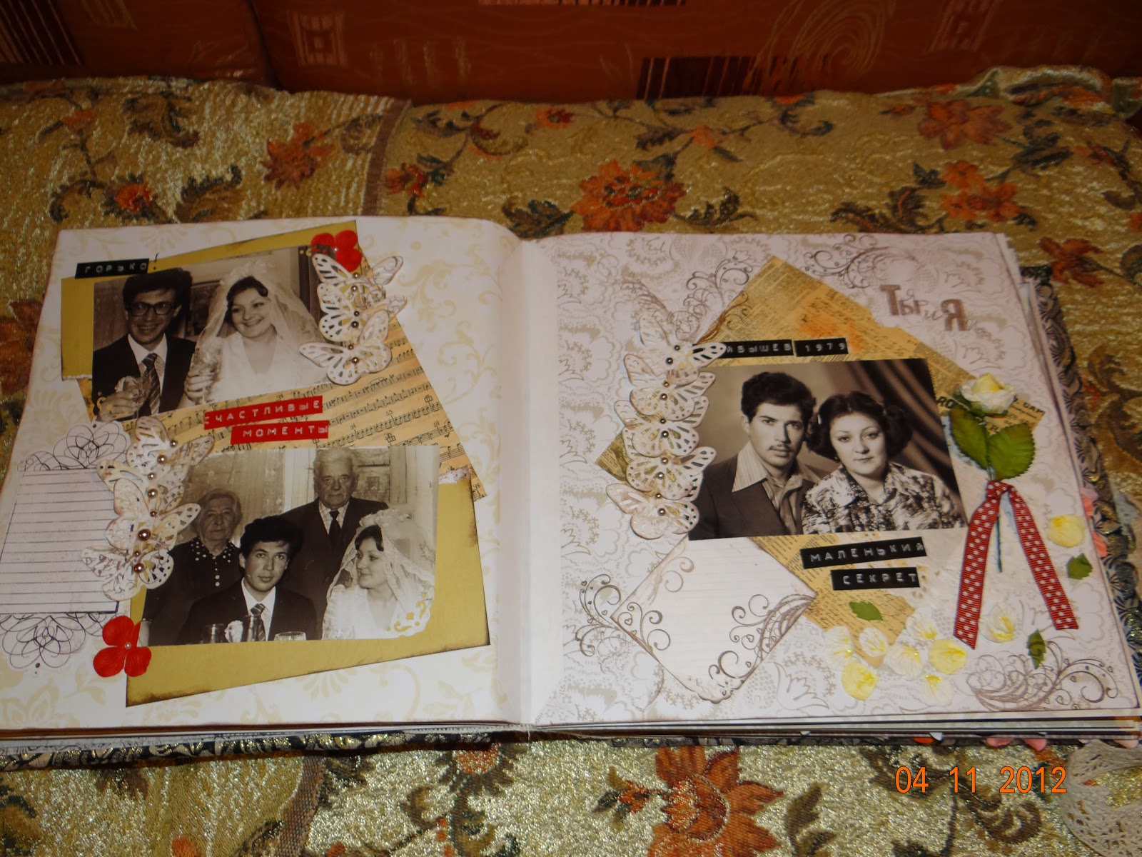 Подарки на свадьбу родителям 25 лет