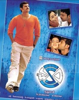 chakram movie songs lyrics download