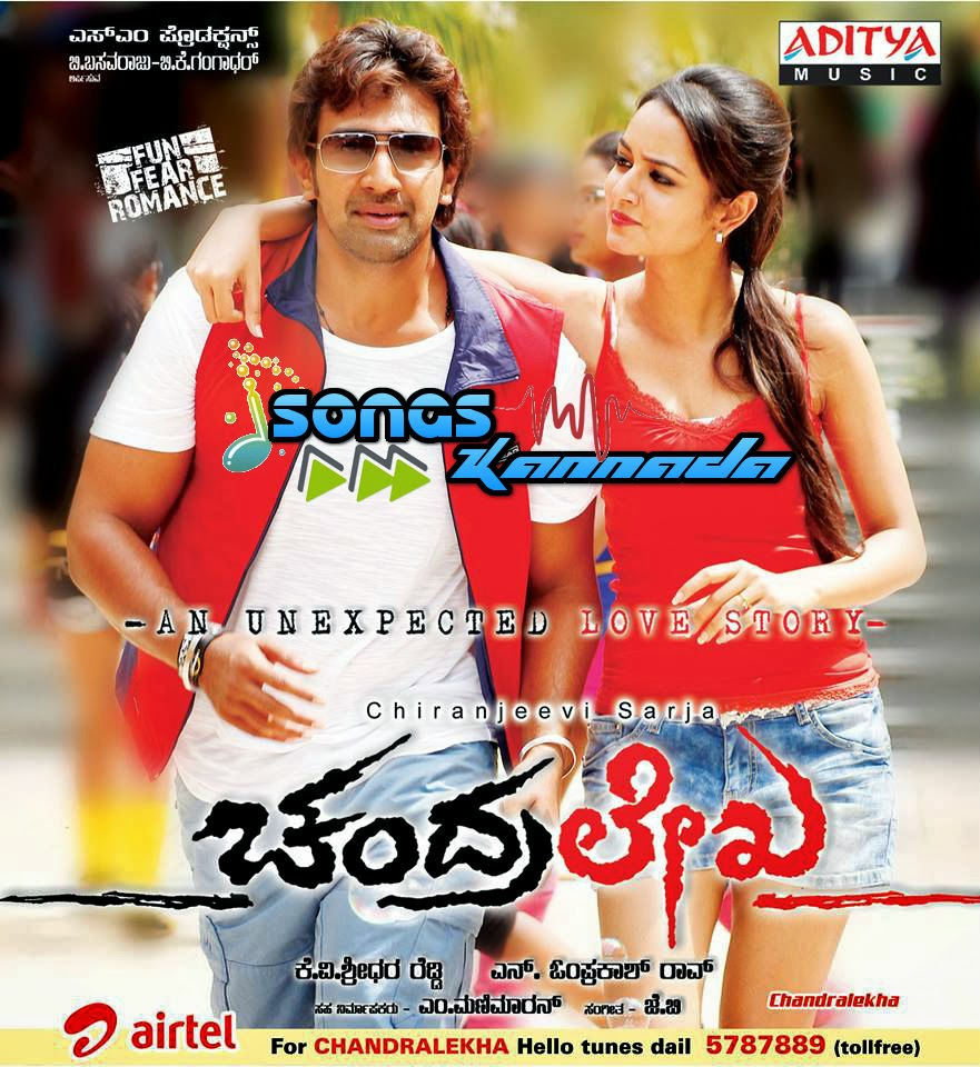 Nenapirali All Songs Download