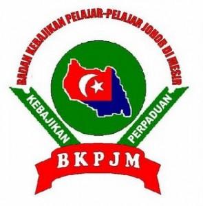 laman kpipm pmram kecewa respon daripada pegawai johor