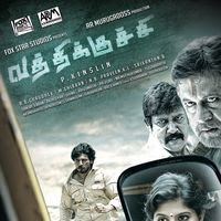 Vathikuchi songs Free, Free download Movie MP3 songs, Movie mp3 songs download free, tamil Movie mp3 songs download free