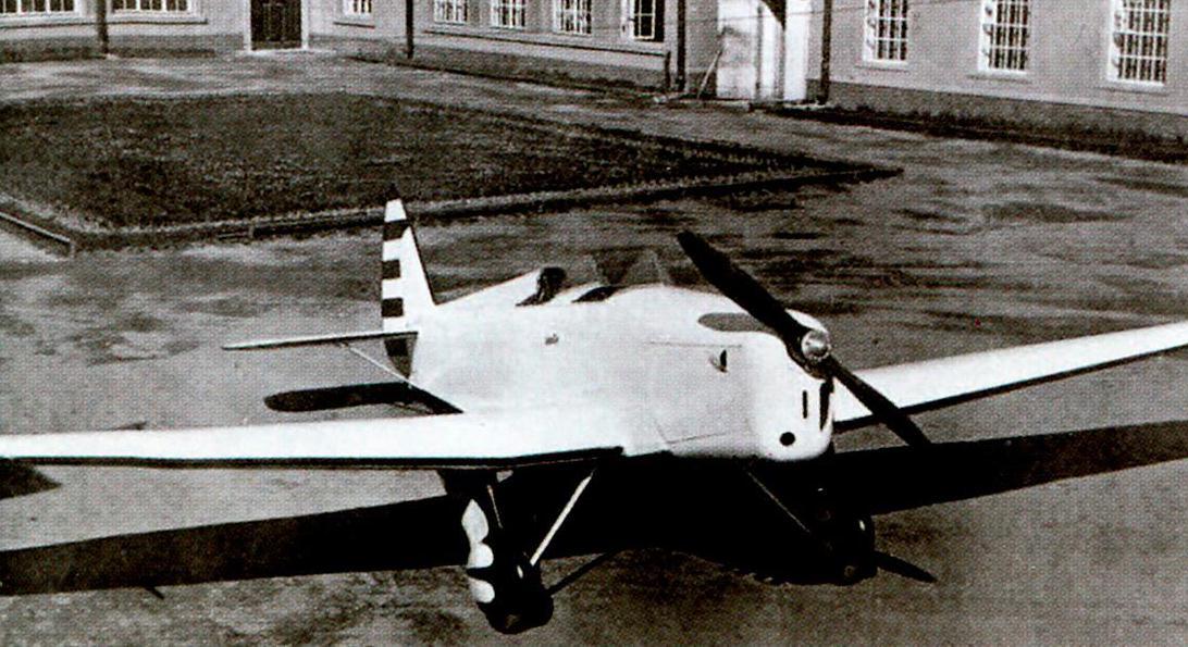 прототип Я-20