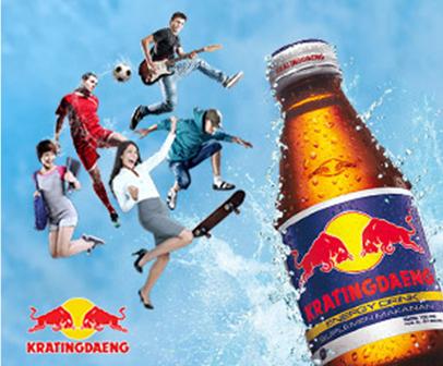 Minuman Berenergi Aman Tidak Berbahaya adalah judul artikel dari Kontes Blog Menulis Artikel yang diselenggarakan oleh Kratingdaeng.