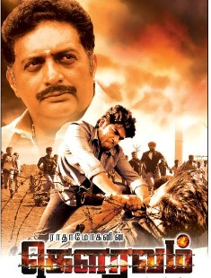 Gouravam (2013) DVD ,Watch Gouravam Movie Online , Gouravam HQ