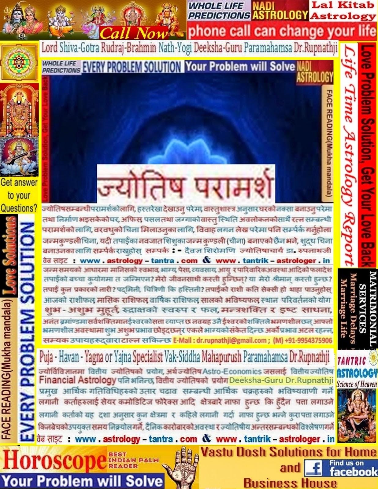 free lal kitab matchmaking in hindi