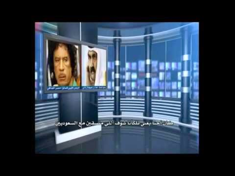 فيديو مسرب لامير قطر حمد بن خليفة يكشف مخطط اسقاط المملكة العربية السعودية