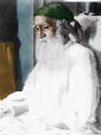 Peer Mehr Ali Shah