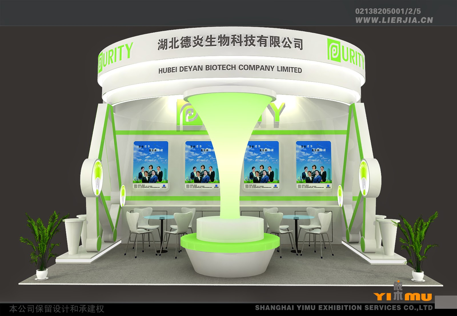 Exhibition Stand Builders China : China international modern agricultural exhibition