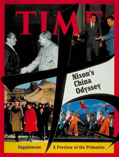 Nixon in China. Ópera de John Adams. nuncalosabre