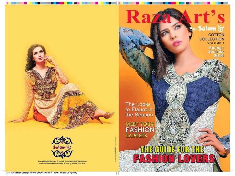Salam's Textile Summer 2014 Catalog Launched
