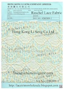 Raschel Lace Fabric Manufacturer - Hong Kong Li Seng Co Ltd