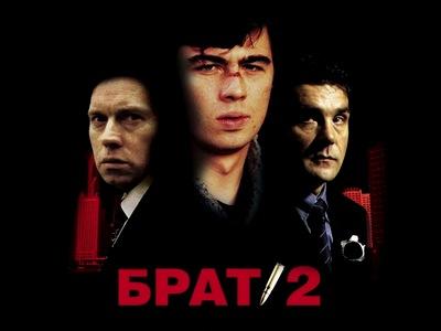 3 гифки из фильма Брат-2