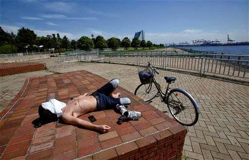 Người vô gia cư tại Nhật Bản