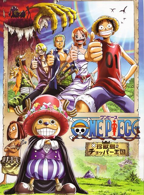 海賊王(航海王) 劇場版 3 ONE PIECE MOVIE 2002 珍獸島之喬巴王國