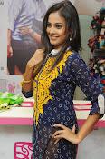 Chandini new glamorous photos-thumbnail-3