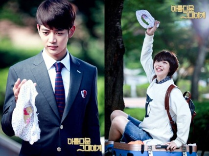 To The Beautiful You Subtitle Indonesia