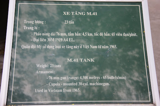 M.41 Tank Features