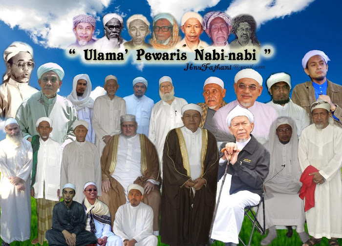 ULAMA WARASATUL AMBIA