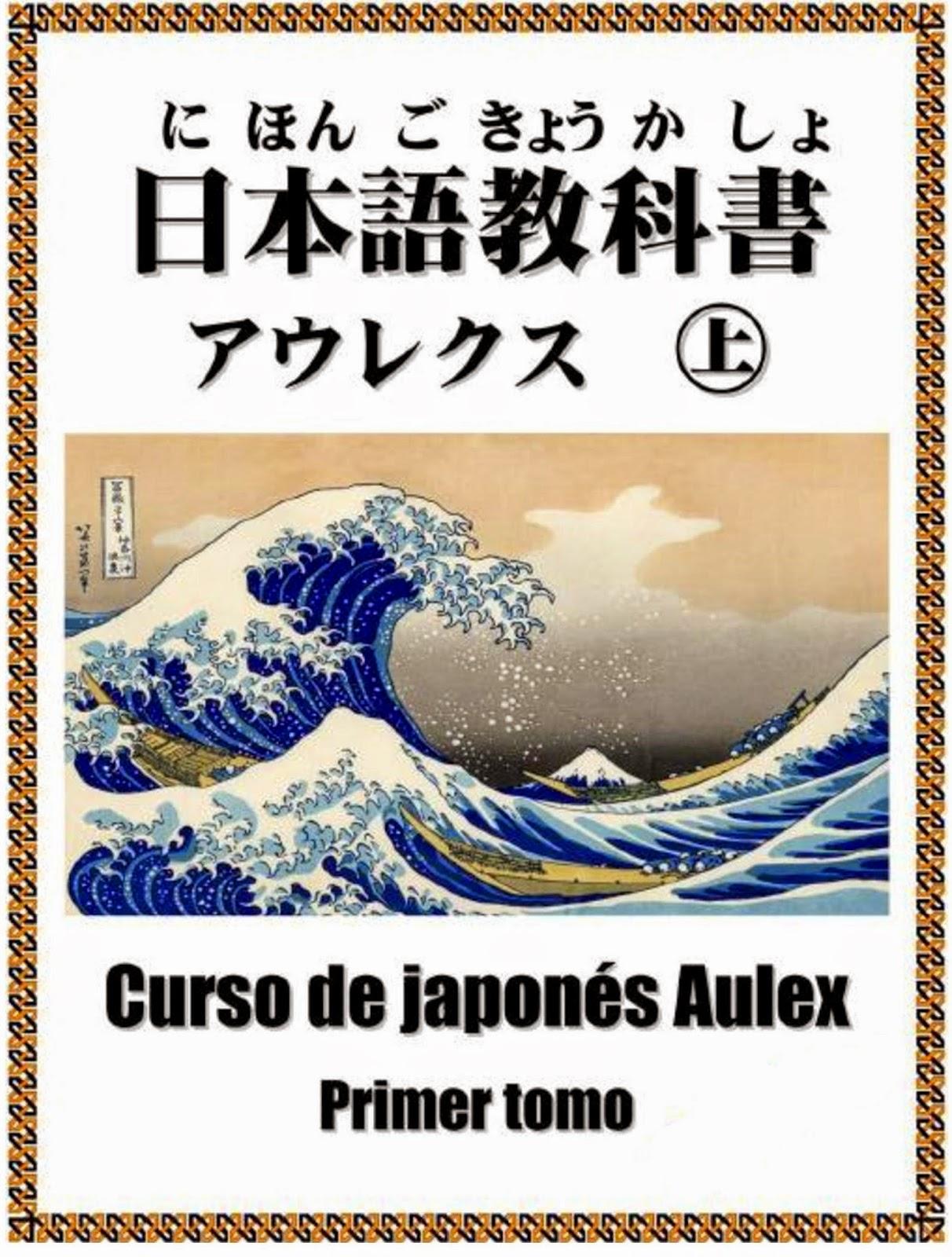 Curso japones online